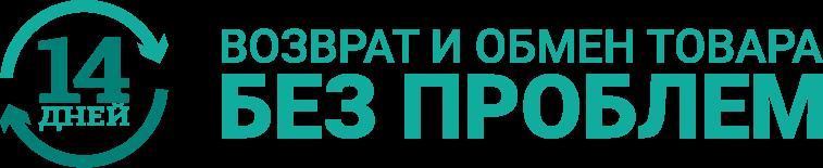 vozvrat ua