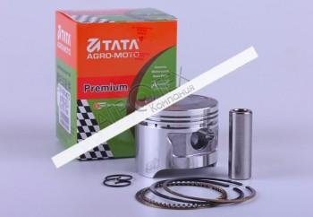Поршневой комплект 47.25 mm — Дельта/Альфа — Premium