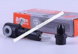 Форсунка L-86mm 178F — Premium