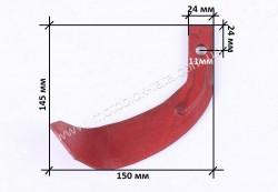 Нож фрезы левый 200gr 130*165mm — RF