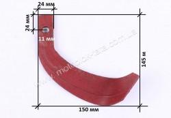 Нож фрезы правый 200gr 130*165mm — RF