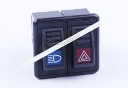 Кнопка включения света  Foton 244, ДТЗ 244, Jinma 244/264