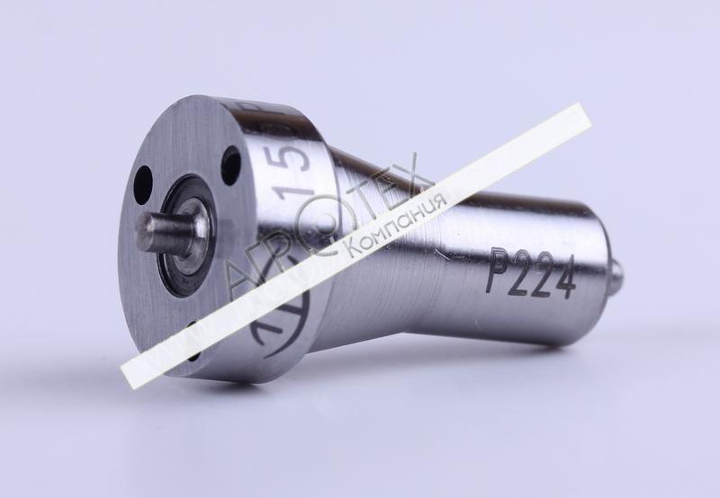 Распылитель форсунки короткий Витязь/КАМА — 186F — Premium