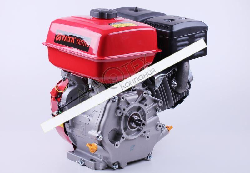 Двигатель 177F — (под шлицы Ø25 mm) (9 л.с.)