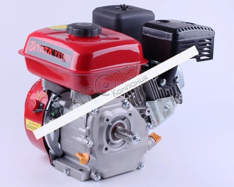 Двигатель 170F — (под шпонку Ø20 mm) (7 л.с.)