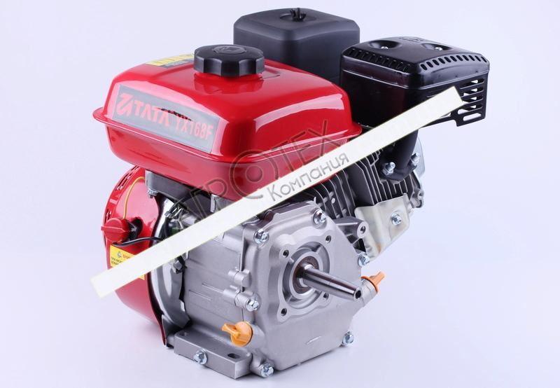 Двигатель 170F — (под конус) (7 л.с.)