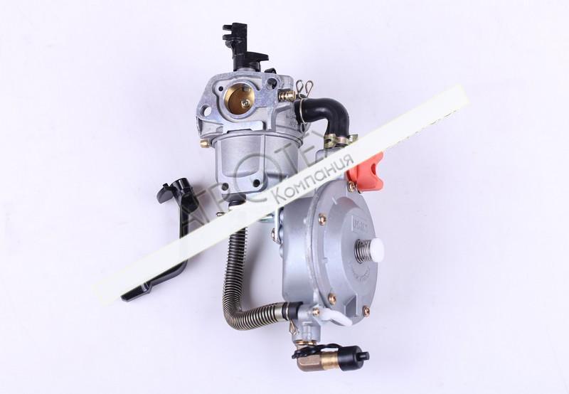 Карбюратор с газовым редуктором — 168F