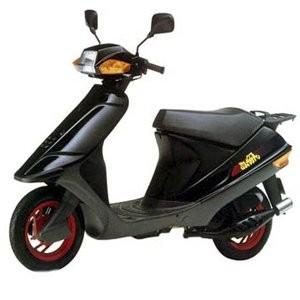 Запчасти на скутер Suzuki AD 50